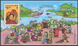 Hong Kong, michel blok 44, xx