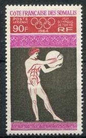 Somalie Frans, michel 362, xx