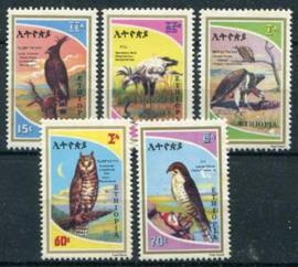 Ethiopie, michel 1042/46, xx