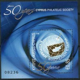 Cyprus, michel blok 30, xx