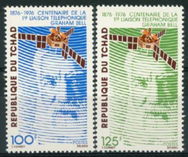 Tchad, michel 729/30, xx