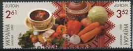 Ukraine, michel 719/20, xx