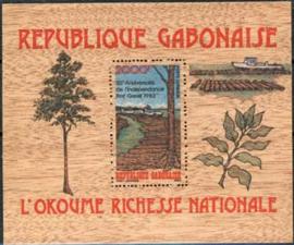 Gabon, michel blok 47, xx