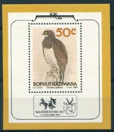 Bophuthatswana, michel blok 4, xx
