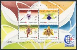 Papua N.Guinea, michel blok 7, xx