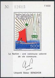 Senegal, michel blok 7, xx