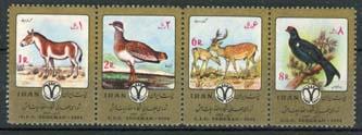 Iran, michel 1694/97, xx