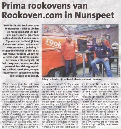 Rookoven.com