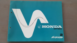 Honda MT50z 2e Editie
