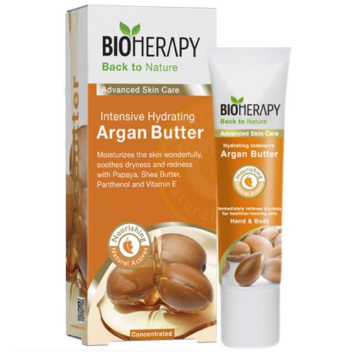 Argan Boter creme 20ml
