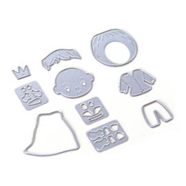 EC1791 Elizabeth Craft Metal Die Prince