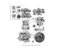 PD7967 Polkadoodles Merry & Bright Christmas Greetings Clear Stamps