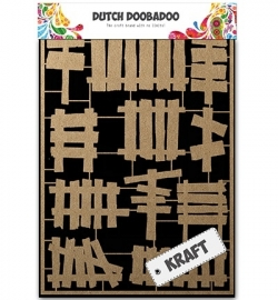 479.002.007 Dutch Kraft - Kraftpapier  Wooden fences