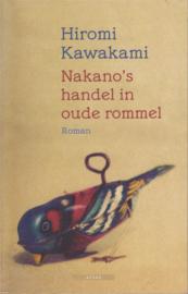 Nakano's handel in oude rommel, Hiromi Kawakami