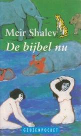De bijbel nu, Meir Shalev