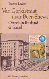 Van Gorkistraat naar Beer-Sheva, Lisette Lewin