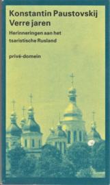 Verre jaren, Konstantin Paustovskij