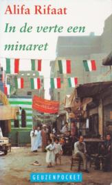 In de verte een minaret, Alifa Rifaat