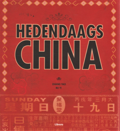 Hedendaags China, Zhang Yao en Bu Yi