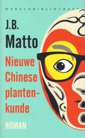 Nieuwe Chinese plantenkunde, J.B. Matto