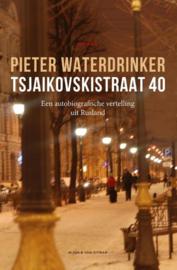 Tsjaikovskistraat 40, Pieter Waterdrinker