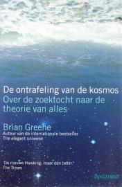 De ontrafeling van de kosmos, Brian Greene