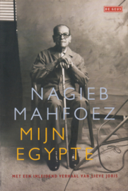 Mijn Egypte, Nagieb Mahfoez