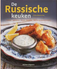 De Russische keuken, Elena Makhonko