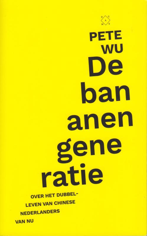 De bananengeneratie, Pete Wu