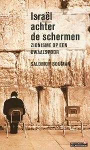 Israël achter de schermen, Salomon Bouman