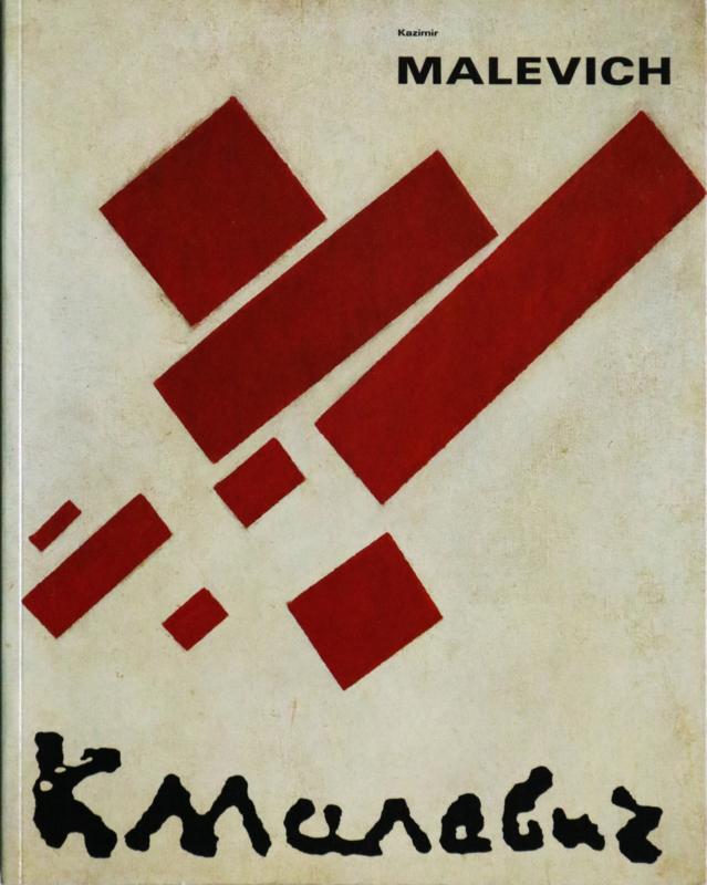 Malevich, Wim Beeren