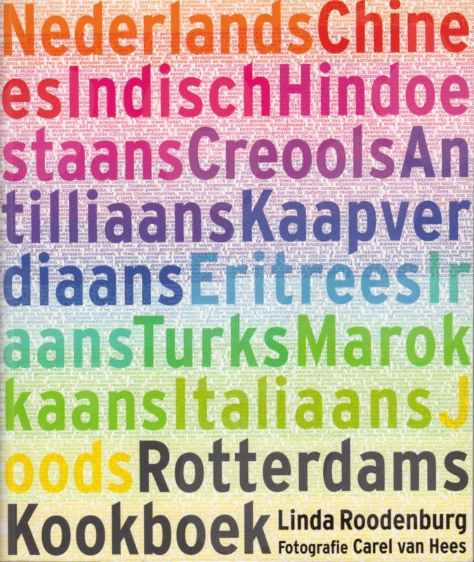 Rotterdams kookboek, Linda Roodenburg