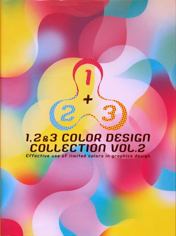 1,2 & 3 Colour Design Collection: vol. 2