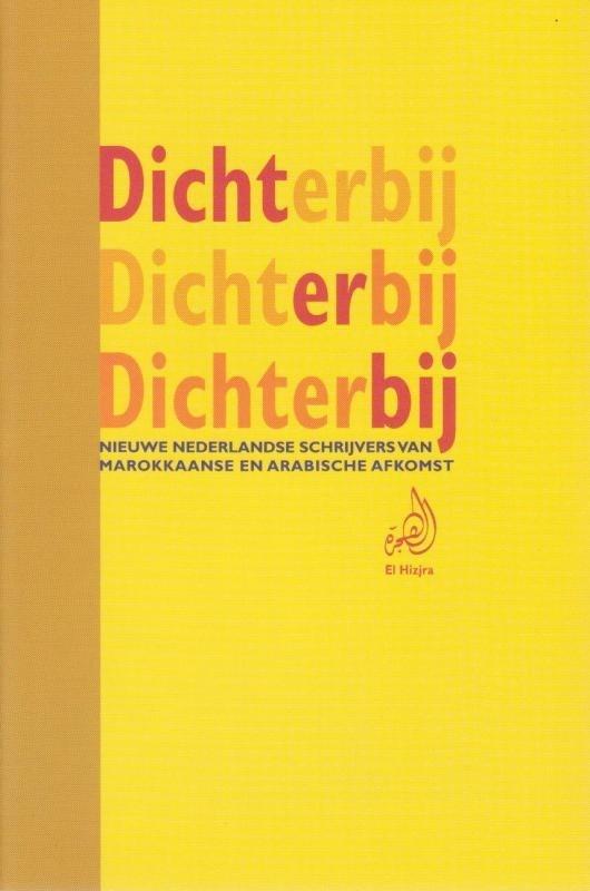 'Dichterbij', diverse auteurs, NIEUW BOEK