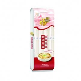 Fu Lin Men, Yangchun Noodles