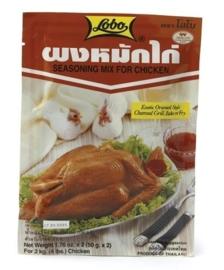 Lobo seasoning mix for chicken 100 gr