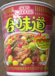 Nissin Cup  beef hot