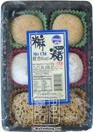 Mo Chi mixed