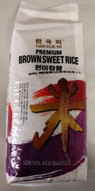 Sweet brown rice (han kuk mi) 2.26 kg