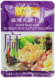 Llk Sichuan hot &spicy hot pot