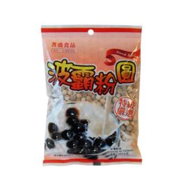 Tapioca - Black 250g bag(voor bubbel thee)