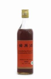 Shao Shaohsing rijst wijn 600 ml