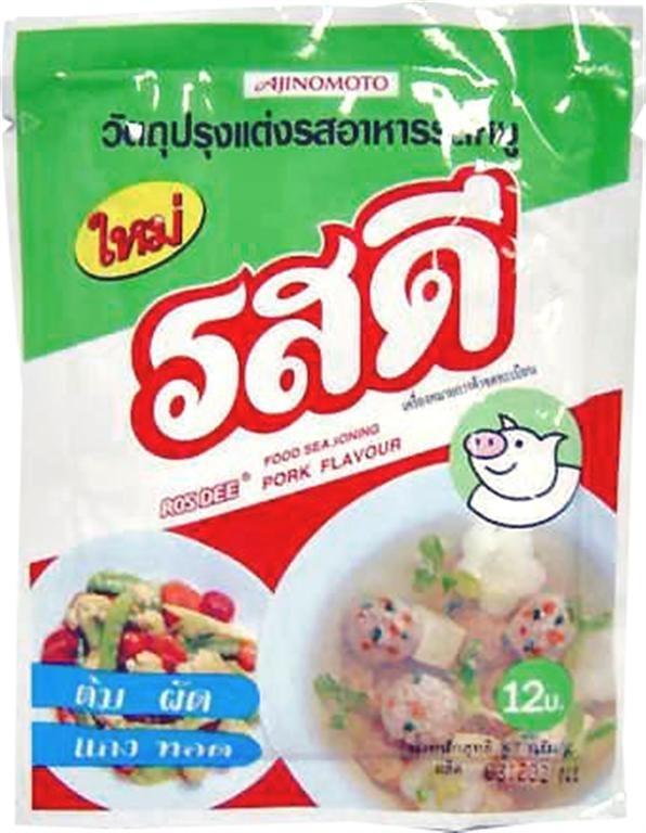 Ajinomoto (rosdee pork flavour)