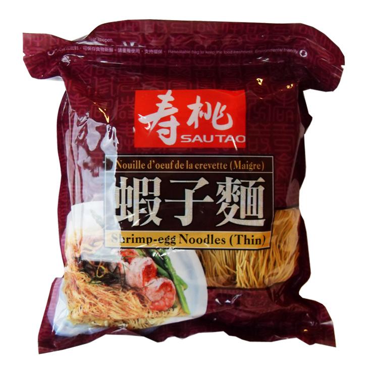 Shrimp-egg Noodles (thin)