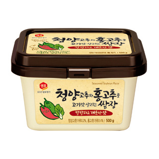 Soy bean paste with Chili