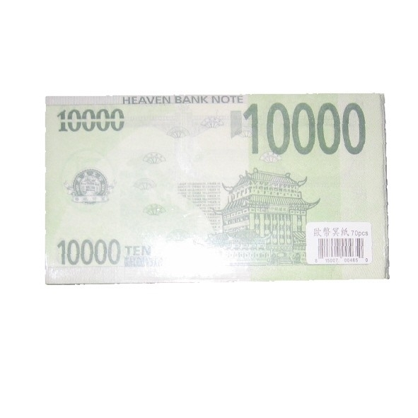 Joss Paper Euro Ming Chi