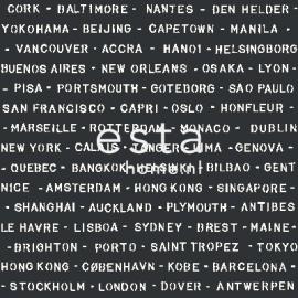 Esta Home Regatta Crew (E) 136448