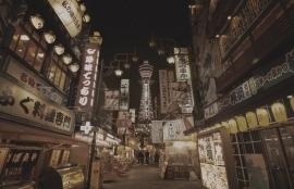 Fotobehang City Love CL53C Tokyo