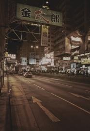 Fotobehang City Love CL85C Tokyo