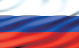 Fotobehang vlag Rusland